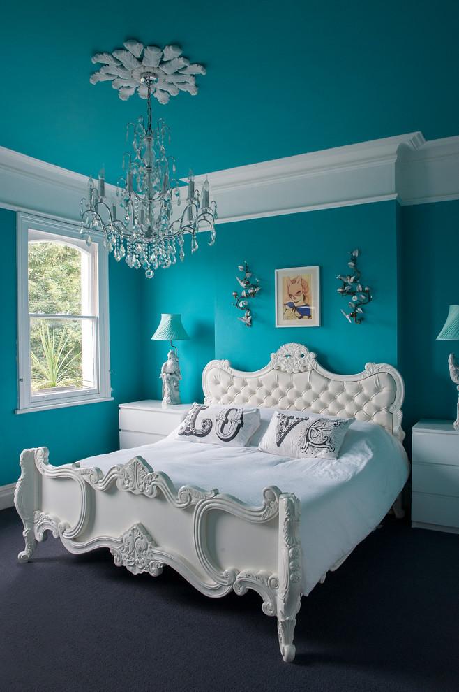 Güzel Yatak Odası Resimleri