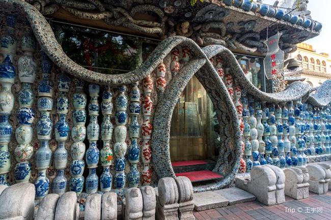 İlginç Porselen Ev Çin. 7 Sıra dışı Ev Tasarımı